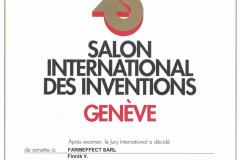 Международная выставка изобретений г. Женева Швейцария 2009 г. Награда за ХВОЙНЫЙ БАЛЬЗАМ