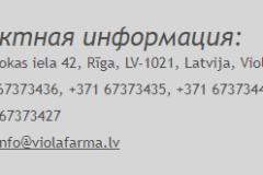 Viola-farm